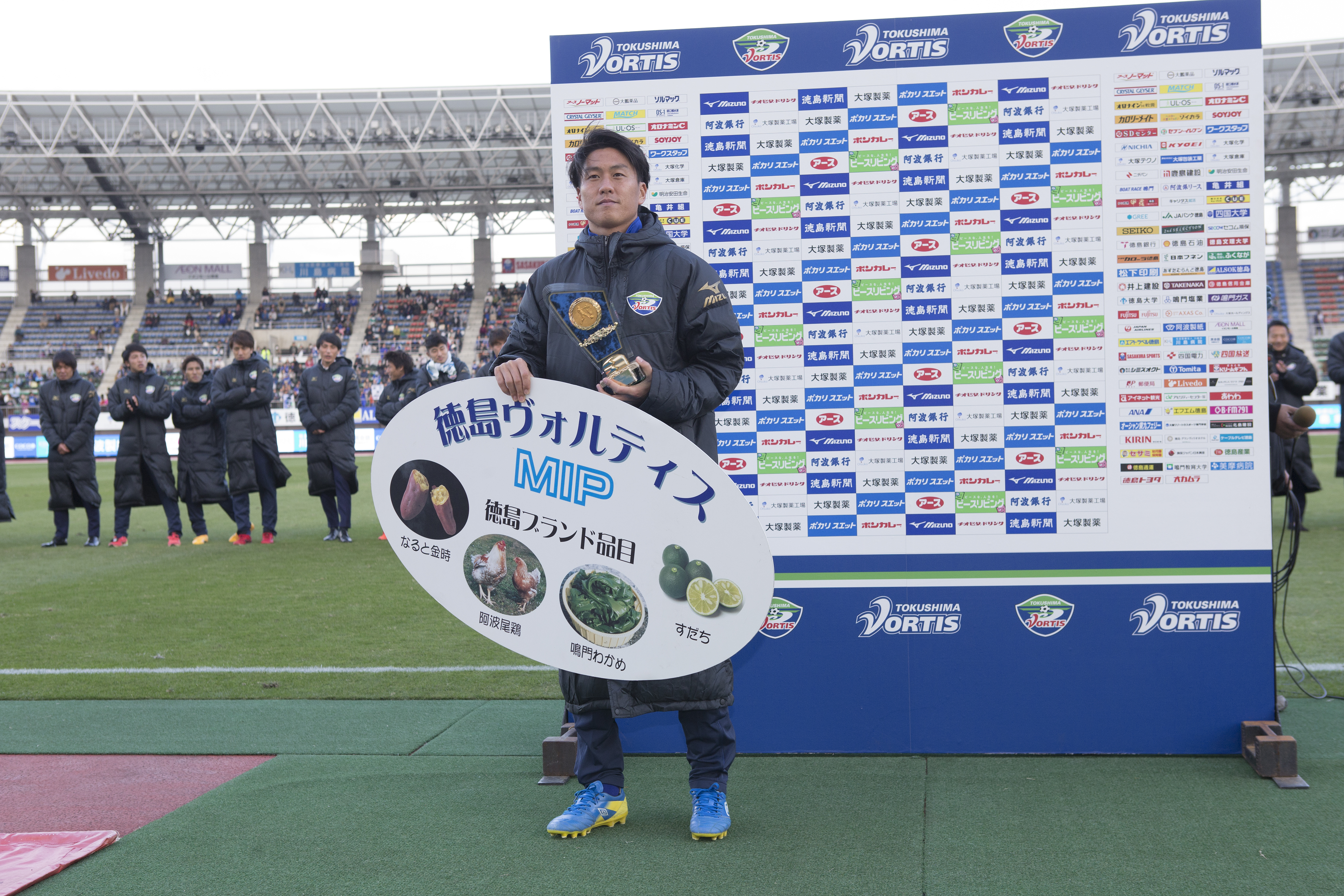 徳島 四国 ニュース 放送 新聞